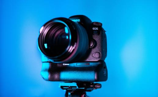 Cameras Expertises
